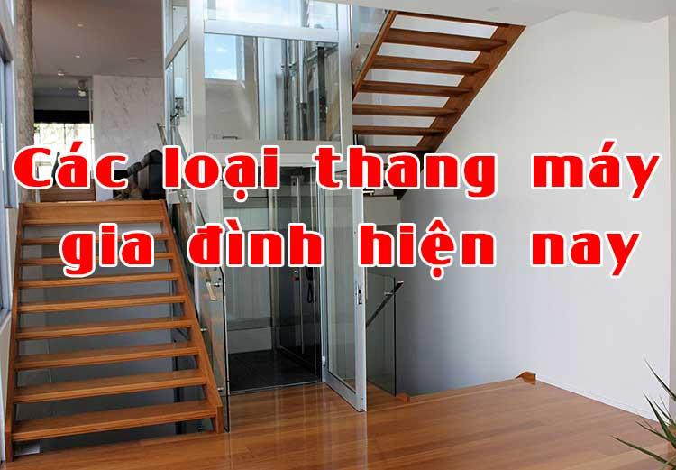Các loại thang máy gia đình hiện nay