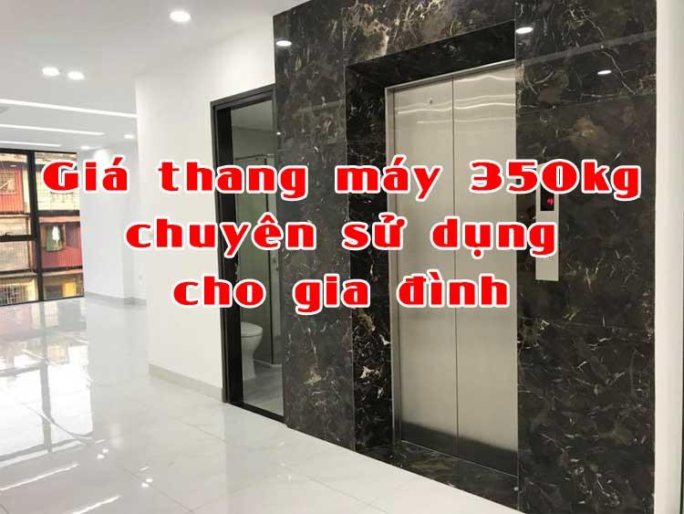 Giá thang máy 350kg chuyên sử dụng cho gia đình